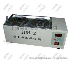 电热恒温水浴锅价格 厂家