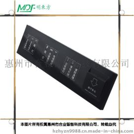 蚌埠市宾馆客控 MDF二路灯光控制 酒店触摸开关面板