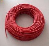 遠紅外碳纖維發熱線,矽膠碳纖維發熱電纜