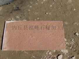 """粉砂岩文化石厂家,让""""饰""""界更精彩"""