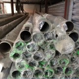 長沙不鏽鋼管 316L不鏽鋼現貨 工業用316L不鏽鋼管