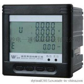 威胜DSSD332-9V三相三线多功能智能电力仪表