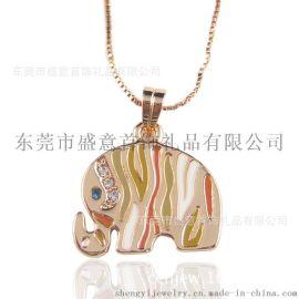 东莞盛意 批发定制批发 韩版时尚可爱小象项链 厂家直销 产地货源