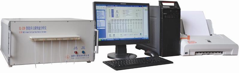 湘潭三联SL-Z30智能多元素快速分析仪