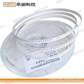 平尚贴片电阻0603 10uf 50V