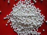 供应天津干燥剂/吸附剂/催化剂/净水剂