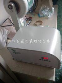 广州名豪可定制充气袋生产批发厂家缓冲袋空气填充袋气泡袋防震充气包泡泡袋