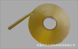 厂家直销耐高温密封胶带  真空成型密封胶带 中温型密封胶条