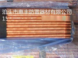 厂家直销镀铜钢接地棒打破底价