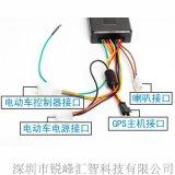 电动三轮车GPS定位防盗器