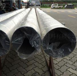 中山不锈钢管304 304不锈钢流体输送用管
