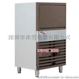 冰雪冷柜奶茶店制冰机不锈钢全自动制冰机