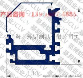 湖北襄阳工业区哪家铝型材导轨价格便宜