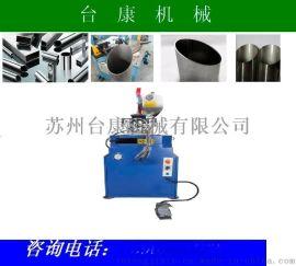 供应重型切管机 350液压切管机