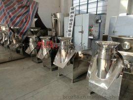 常州倍成干燥现货供应 旋转制粒机 50%肟菌酯 WDG挤压造粒机设备