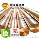 广州H59-1黄铜棒性能