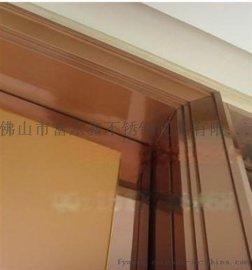 不锈钢钛金镜面镜框加工