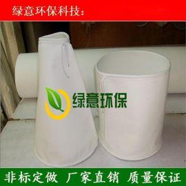 定制圆台型形除尘布袋特殊规格异形方形扁布袋防尘袋集尘透气