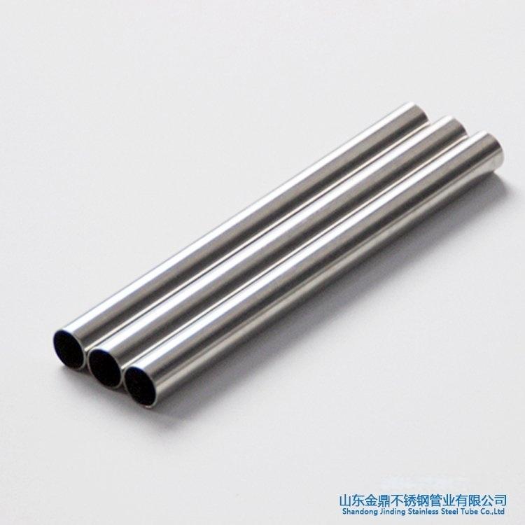 【金鼎】304不鏽鋼管**耐腐蝕******,不鏽鋼換熱管廠家生產