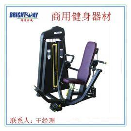供应布莱特威商用健身器材力量训练器【TB08坐式推胸训练器】健身房室内器械