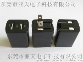 亚天ASIA909C 5V3.1A 双USB直充 两个USB同时充电3.1a