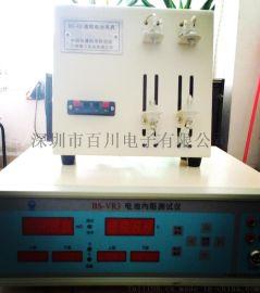 擎天BS-VR3智能化电池内阻测试仪