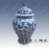 陶瓷罐子 景德镇定制陶瓷罐子厂