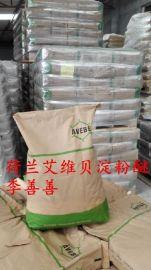 马铃薯改性淀粉醚原装进口增稠效果好荷兰原装进口