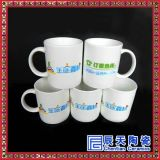 景德鎮陶瓷馬克杯定做批發