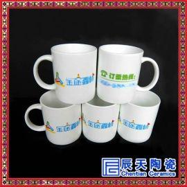 景德镇陶瓷马克杯定做批发