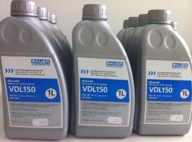 德国宝华BAUER呼吸空气压缩机油N22138-1矿物质润滑油 宝华机油