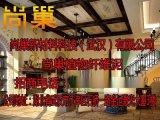 尚巢植物纖維泥加盟需要多少錢4000783328植物纖維泥牆衣塗料加盟