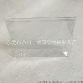 厂家专业订制PVC透明夹链袋袋 PVC旅行套装袋 PVC化妆袋