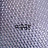 半圆球花纹铝板价格,半圆球花纹铝卷厂家