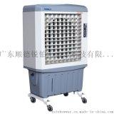 銳鉑匯RBW065工業商用戶外空調扇水冷風Excellent electrics industrial water cooler air conditioner