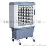 锐铂汇RBW065工业商用户外空调扇水冷风Excellent electrics industrial water cooler air conditioner