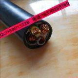 远东橡套电缆YZ 3*6+1