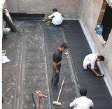 禅城防水补漏公司,房屋维修补漏,正规防水补漏公司