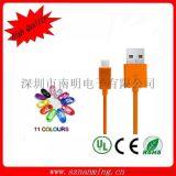可定制 MICRO数据线 USB对MICRO数据线 白色USB线