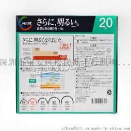 東芝TOSHIBA FCL20EX-N/18-Z三波長環形燈管