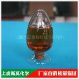 斯莫化學酸性染料勻染劑SY-2(濃縮)廠家   斯莫化工