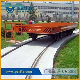 s型轨道转运车     弧形搬运平台轨道车   转弯车