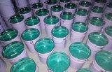 供應九縱玻璃鱗片膠泥環氧塗料