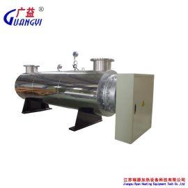 供应 厂家直销 广益牌高效节能环保小型管道加热器
