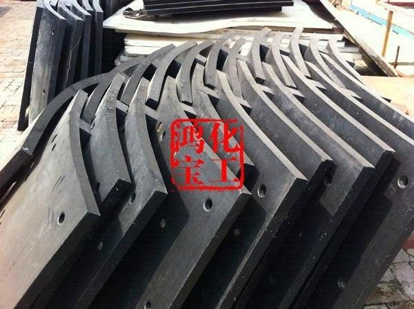 聚乙烯衬板煤仓衬板PE衬板防辐射