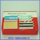 中山厂家批发黄色双面接料带高粘性接料带各种规格接料带