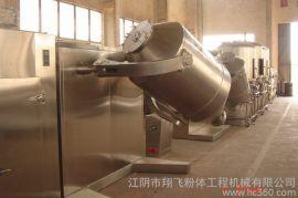 翔飞DBH-100三维混合机