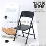 玩模樂1/6兵人椅子 黑色摺疊椅 12寸人偶通用批發