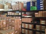 厂家 直销 冷冲模耐磨堆焊焊条 药芯焊丝 批发 3.2 4.0 5.0 批发 正品 总代理 经销商