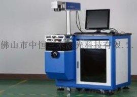 深圳广州佛山揭阳侧泵YAG激光标签打印机 防伪条码打印机